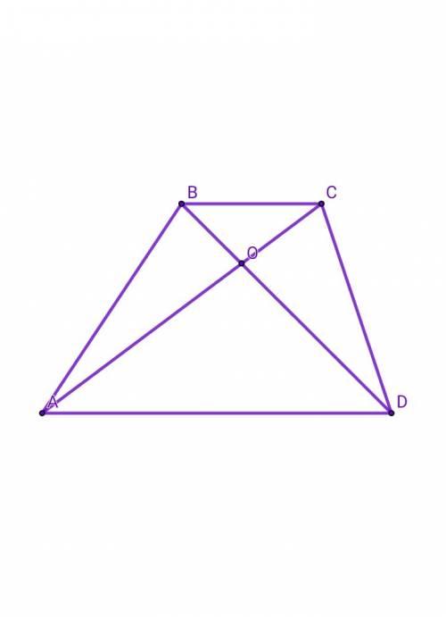 .(Дано: ao=15см; bo=8см; ac=27см; do=10см. доказать: abcd-трапеция. подробнее, и само решение полное