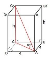 Решите по в основании правильной четырёхугольной призмы лежит квадрат со стороной а = 4 см. диагонал