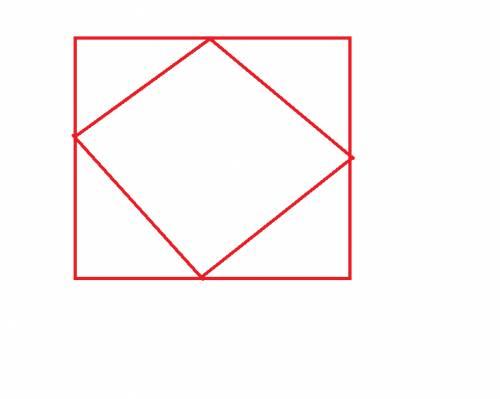 .(Проведи в квадрате два отрезка так, чтобы получилось четыре треугольника и четырехугольник).