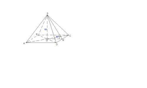 Найдите объем правильной четырехугольной пирамиды ,если ее высота 10см а двуграный угол при основани