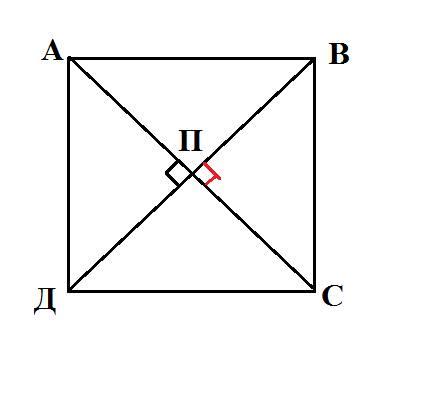 Авсд-квадрат. отрезок пд перпендикулярен плоскости авс. доказать, что пв перпендикулярен ас.