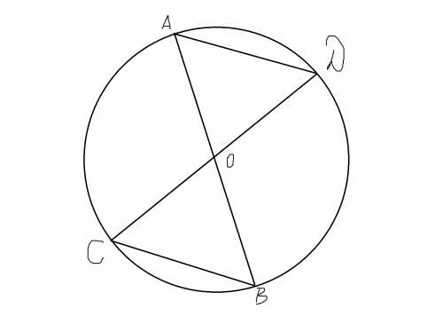 Отрезки ав и сd - диаметры окружности. докажите что а) хорда аd и сd равны б) угол ваd = угол всd