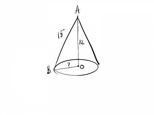 Твірна конуса = 15см, а висота 12см. знайдіть об'єм конуса