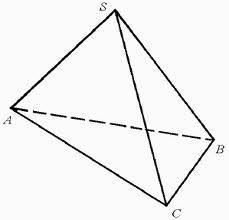 Основание пирамиды-прямоугольный треугольник с катетом 4√3 см и противолежащим углом 60 градусов.все