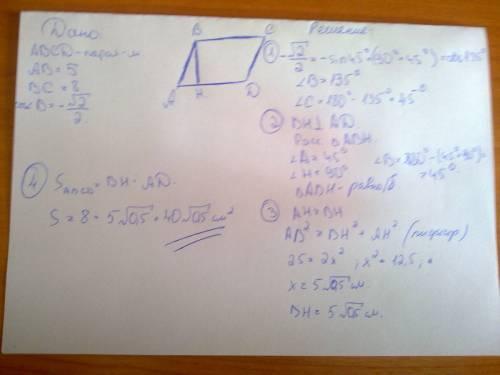 1.стороны параллелограмма равны 5 и 8,а косинус одного из 1 углов равен квадратный корень из двух по