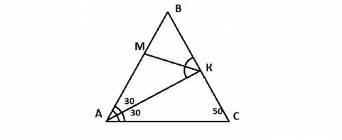 Треугольник abc, биссиктриса ак угла вас, биссиктриса км угла акв, угол а = 60 градусов, угол с = 50