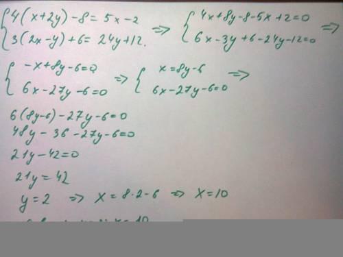 Решите систему уравнений 4(x+2y)-8=5x-2 и 3(2x-y)+6=24y+12