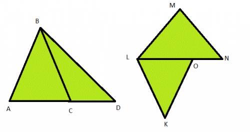 Начертить два треугольника так, чтобы их объединение было: 1. треугольником, 2. пятиугольником
