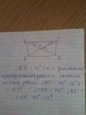 Диагональ прямоугольника образует с его стороной 36 градусов. найдите величину угла образованного ди