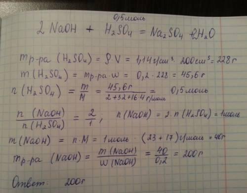 1) из ниже реакций одновременно экзотермической и окислительно-восстановительной является: а) 2so3 =