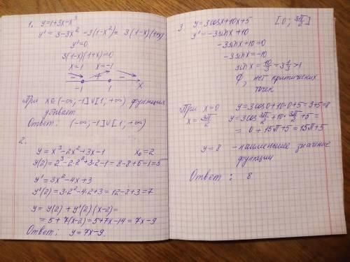 Кому надо - вариант в конце знайдіть проміжки спадання функції [tex]y=1+3x-x^{3}[/tex] складіть рівн
