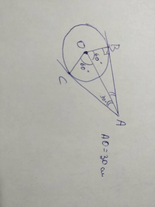 Прямые ав и ас касаются окружности с центром о в точках в и с. найдите радиус окружности, если ∠вос