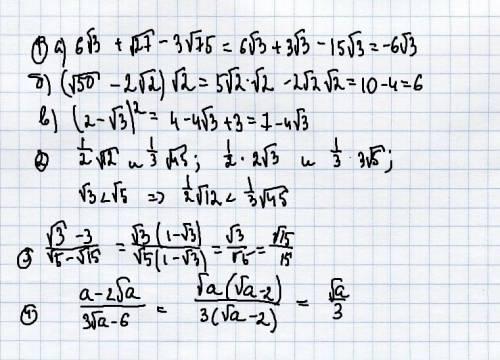 1. выражение: а 6корень квадратный из 3 +корень квадратный из 27 - 3 корень квадратный из 75 б)(коре
