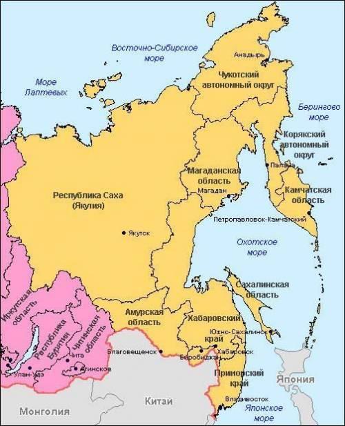 1. какой субъект рф не входит в состав дальневосточного района. 1) магаданская область 2) камчатская