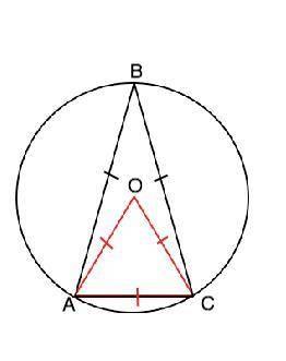Равнобедренный треугольник авс вписан в окружность основание треугольника ас равно радиусу окружност