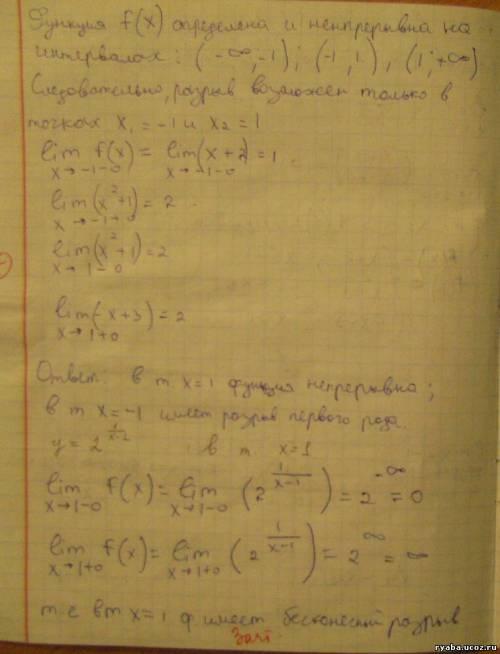 Задана функция y=f(x) . найти точки разрыва функции, если они существуют. сделать чертеж. x+2 x≤-1 f
