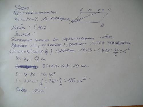 Впараллелограмме бисектриса острого угла, который равен 30 градусов, делит его сторону на отрезки 12