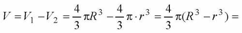 1)сечение перпендикулярное к радиусу шара,делит этот радиус пополам.площадь поверхности шара равна 1