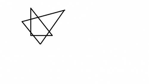 Как начертить два треугольника так, чтоб их пересечением были шестиугольник и пятиугольник?