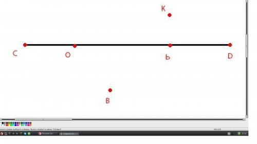 Построй луч cd. отметь точки о и ь на луче и точки к и в вне луча.