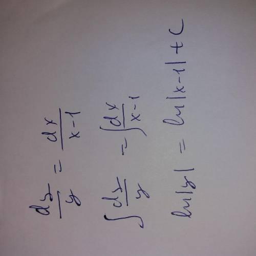 Найти общее решение дифференциального уравнения 1 - ro порядка с раздепяющимися переменными: dy/y=dx