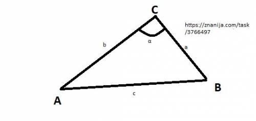 Найдите угол с треугольника авс заданного координатами его вершин: а(1; 1; 0), в(2; -1; 3), с(4; 1;