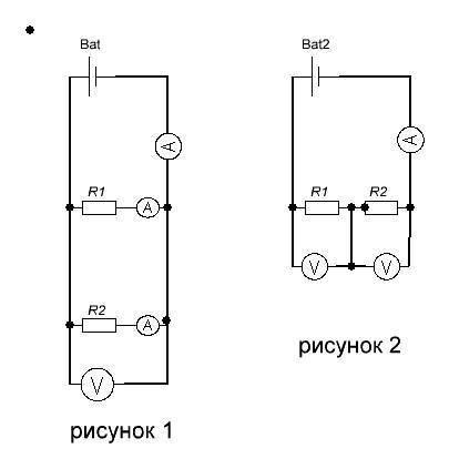 Плз 21 батарея напряжением 9 в подключена к двум последовательно соединённым сопротивлениям величина
