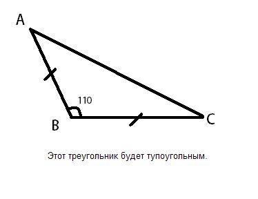 Начертите равнобедренный треугольник, у которого величина угла между боковыми сторонами равна 100°.к