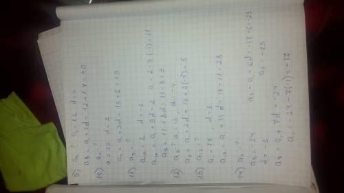 Нужны ответы 1)дана арифметическая прогрессия,вычислите a6 если a1=10 d=-1 2)дана арифметическая про