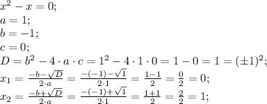 x^2-x=0;\\a=1;\\b=-1;\\c=0;\\D=b^2-4\cdot a\cdot c=1^2-4\cdot1\cdot0=1-0=1=(\pm1)^2;\\x_1=\frac{-b-\sqrt D}{2\cdot a}=\frac{-(-1)-\sqrt1}{2\cdot1}=\frac{1-1}{2}=\frac{0}{2}=0;\\x_2=\frac{-b+\sqrt D}{2\cdot a}=\frac{-(-1)+\sqrt1}{2\cdot1}=\frac{1+1}{2}=\frac{2}{2}=1;\\