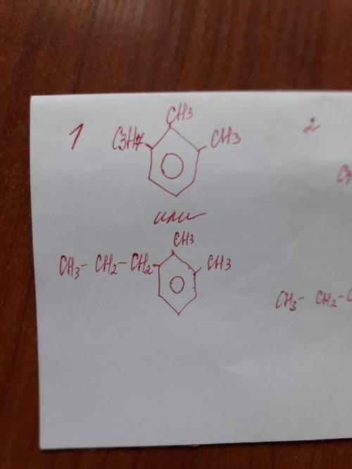 Структурная формула 1. 1,2-диметил-6-пропилбензол 2. 2,4-димети-5-пропилфенол
