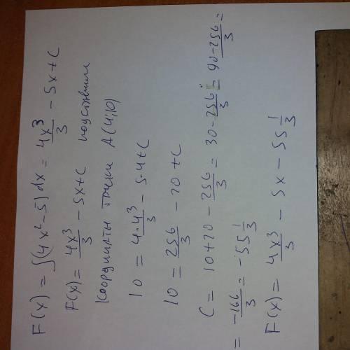 50 .. найти первообразную функции f(x) =4x^2-5 график которой проходит через точку а(4; 10)