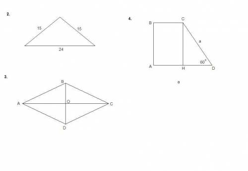 1. площадь ромба со стороной 18 см и высотой 7 см равна площади прямоугольника со стороной 14 см. на