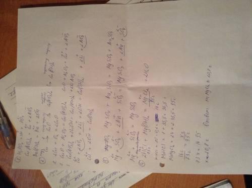 1.напишите уравнения электролитической диссоциации для следующих веществ: h3po4 , cu(no3 )2 , ba(oh)