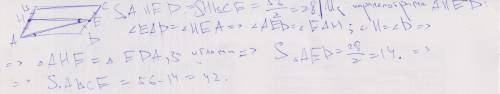 Площадь параллелограмма abcd равна 56. точка e— середина стороны cd. найдите площадь трапеции aecb.