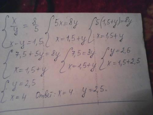 Два числа относятся как 8: 5.найдите эти числа ,если их: разность равна 1,5