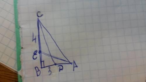 Найдите длины биссектрис острых углов прямоугольного треугольника ,если его катеты равны 3 см и 4 см