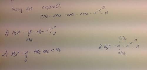 Составьте структурные формулы трех изомеров,состава c5h10o, назовите вещества, укажите вид изомерии