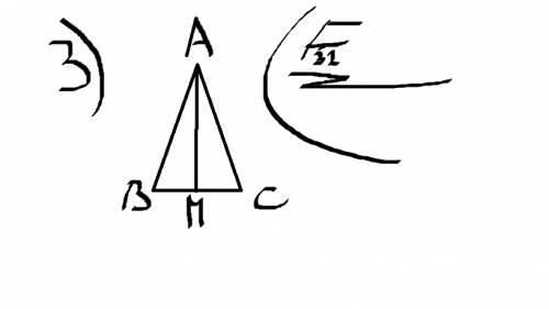 Надо ! ! 3 начертите произвольный треугольник авс с циркуля и линейки проведите медиану ам 4 перимет