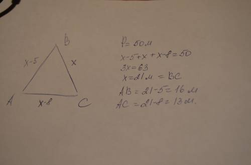 Іть будь ласка з цим завданням: знайдіть довжини сторін трикутника, якщо одна з них довша на 8 м за