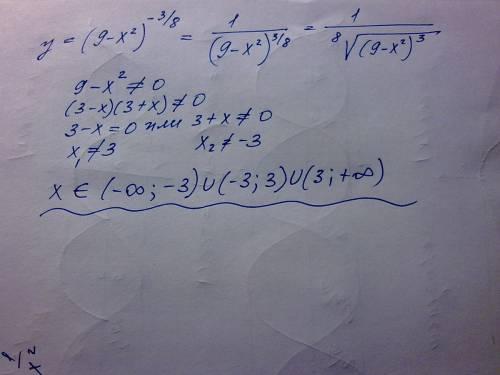 Указать допустимые значения переменной в вырожении: (9-х^2)^-3/8