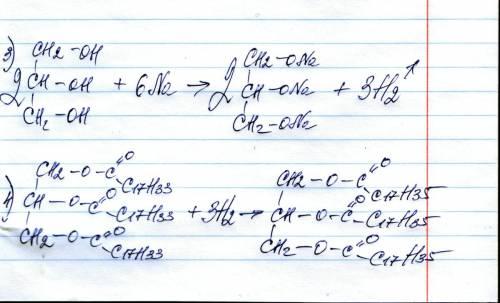 Рівняння реакції і суми коефіцієнтів в них: 1.горіння метанолу рівняння реакції 2.гідролізу сахарози