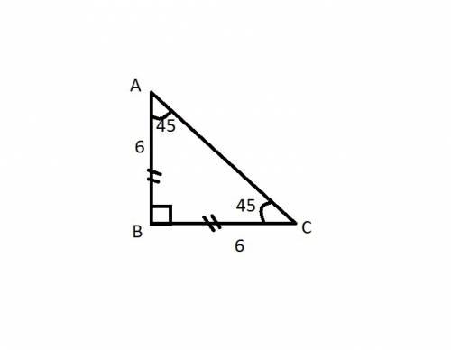 Дан треугольник abc, угол в= 90 град., угол с= 45 град., ав= 6 см. какое равенство верное? а) ас=6 с