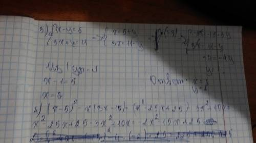 1. найдите значение выражения (1/3)*x^3+x^2 при x=-3 2. решите уравнение 3-4 (2x-1) = 1-6x 3. найдит