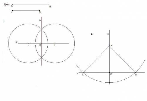 Построить равнобедренный треугольник по боковой стороне и медиане к основанию. желательно с рисунком