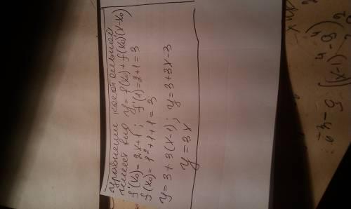 Напишите уравнение касательной к графику функции f(x)=x^2+x+1 в точке его с абсциссой добрые люди: d