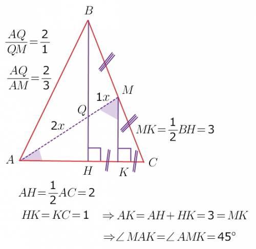 8класс. в треугольнике abc ab = bc, ac = 4, высота bh равна 6 (точка h лежит на отрезке ac). точка m