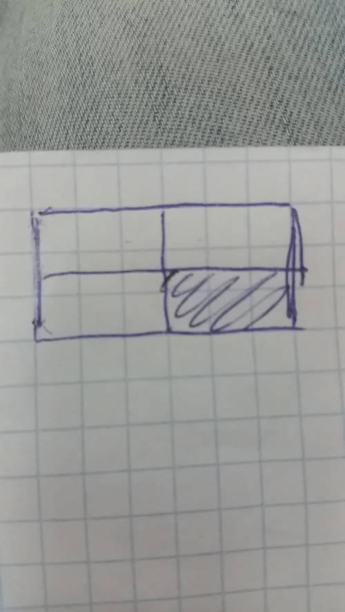 Начерти прямоугольник со сторонами 6см и 3 см. найдите площадь и периметр. разделите прямоугольник н