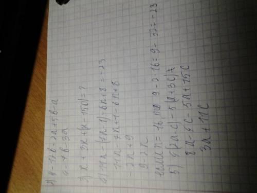 №1 выражение: а)6cd*2acб)4m*(-5n)*(-8k)№2 подобные слагаемые в сумме: 4-12b-2a 5b-a№3 составьте выра