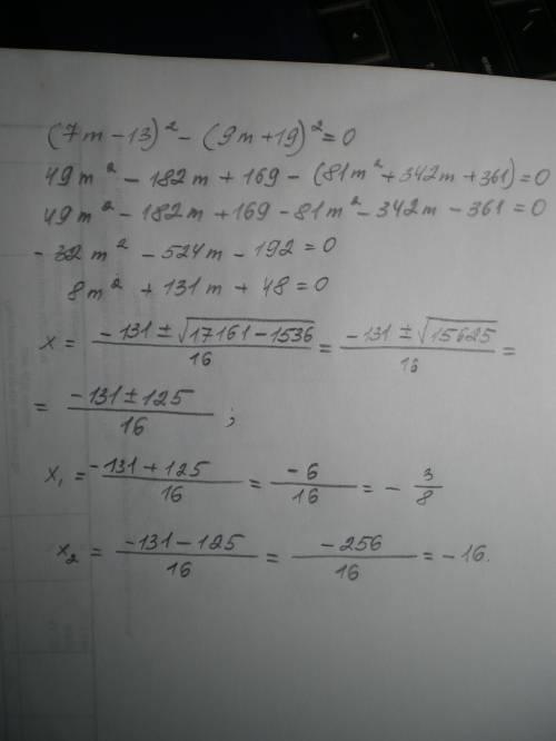 Решите уравнения: 16-(6-11x)^2=0 (7m-13)^2-(9m+19)^2=0
